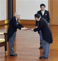 天皇陛下、最後の文化勲章親授式 「誠に喜ばしい」山崎正和氏らをおねぎらい