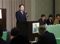 山梨知事選 自民県連、長崎氏の推薦方針を正式決定
