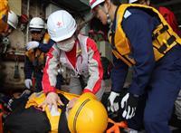 大規模災害時に円滑連携を 宮城海保と日赤、巡視船船上で合同訓練
