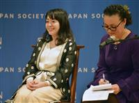 産まなくても悲しくない 村田沙耶香さん、NYで講演