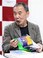 村上春樹さん37年ぶりの記者会見一問一答 「もっと厳しい質問が出ると思った(笑)」
