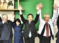 山梨・韮崎市長選 内藤氏が2回連続の無投票で再選