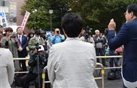 新宿区長選告示 自公対野党連合、現新一騎打ちに
