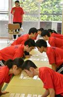 【自慢させろ!わが高校】熊本県立鹿本高校(上) 平成最強の競技かるた部や遺跡発掘の考古…