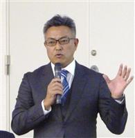 大川小の教訓を全国に 横浜で新聞協会賞記者ら講演会