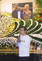 山本KIDさんに別れ 総合格闘家、9月に死去