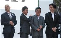 【動画】ダウンタウンと松井知事が掛け合い 御堂筋で万博PR