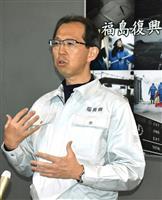 「新たなリーダー、大事」 再選の福島県知事、ポスト復興相を要望、来週、国と協議へ