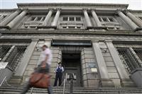日銀9月決定会合要旨「貿易摩擦に警戒強まる」「国際金融市場の動揺にも懸念」