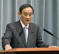 菅官房長官「観光先進国の原動力に」 IR誘致調査を正式発表