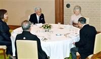 文化勲章受章者・文化功労者招き恒例の茶会 両陛下がねぎらわれる