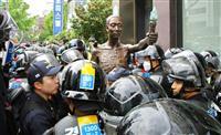 【外交安保取材】「未来志向」に水さす韓国 次は「慰安婦財団」の解散か