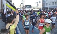 海沿いを1万3000人力走 下関海響マラソン