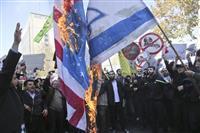 対イラン制裁再発動、中東各国の思惑は