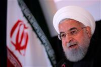 イラン大統領「原油売り続ける」 再制裁、米国に対抗