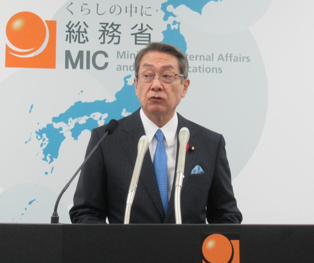 石田真敏総務相、NHKのアレフへのメール誤送信に「責任自覚を…