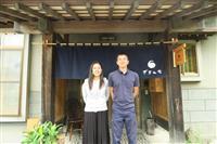 【移住のミカタ】北海道足寄町 魅力はなんといっても「人」
