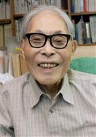 加古里子さん、最後の絵本出版 子供への思い込め