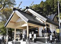 熊本地震被災の神社復旧 大阪の会社が無償建築