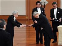 天皇陛下、最後の勲章親授式 今井敬氏らにご授与