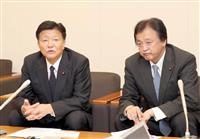 領土議連、竹島上陸の韓国議員へ公開質問状