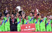 【サッカー通信】ルヴァン杯初制覇の湘南 チームを包む感慨と自信