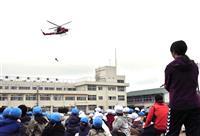 世界津波の日 仙台市で避難訓練 住民ら7000人参加