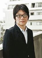 宮崎県の若山牧水賞、穂村弘さんが受賞