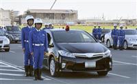 4都県警、年末の事故防止へ覆面パトが出発式