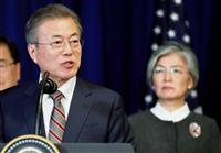 慰安婦合意に「法的拘束力なし」と韓国外務省