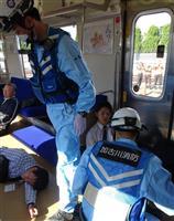 地震で脱線想定し訓練 JR西、兵庫県警や消防と連携確認