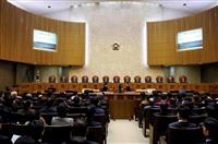 【社説検証】韓国の徴用工判決 産経「史実歪め国の約束無視」