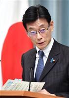 「日米同盟は揺るぎない」 西村康稔官房副長官、米議会「ねじれ」影響は限定的