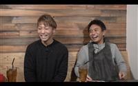 浜ちゃんが井上尚弥に高級焼き肉でお祝い「ジャンクSPORTS」