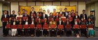 地震保険、日本に学べ アジア16カ国・地域が研修会