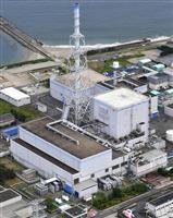 東海第2の運転延長認可 規制委、期限切れ廃炉を回避