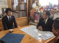 「りくくんを救う会」が埼玉知事に心臓移植募金の協力要請