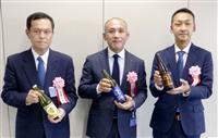 新潟の「大洋盛」最優秀賞 北関東信越の酒類鑑評会