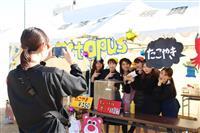 初の学祭「みんなで盛り上げ」 東京医療保健大和歌山看護学部