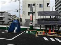 「三井のリパーク」埼玉県立近代美術館東駐車場、関東初の災害支援型に