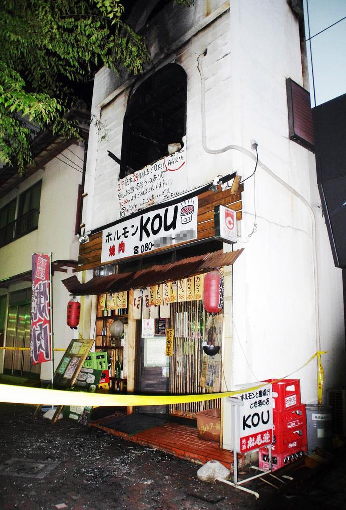 渋川の焼き肉店火災 業過致死傷疑い、経営者逮捕 店内に燃えやすい装飾 ...