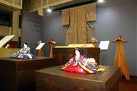 茨城県庁で第35回県伝統工芸品展 城里の桂雛など魅了