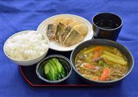 引き揚げ者癒やした食事再現 舞鶴引揚記念館でイベントへ 所蔵資料使い朗読会