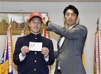 小園海斗に広島が指名あいさつ 報徳学園高のドラ1内野手