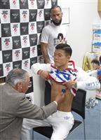 亀田和毅、メディナとも異常なし WBCスーパーバンタム級暫定王座決定戦予備検診