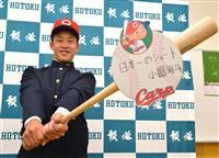 広島ドラ1小園海斗「日本を代表する遊撃手に」