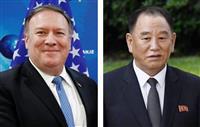8日NYでの米朝会談延期 米国務省「対話は継続」