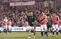 C大阪、またも無得点 ACLが遠のく痛い連敗