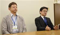 災害対応にSNS生かせ 神戸市がシステム開発へ