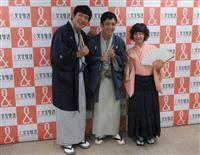 【メディア会見録】10月(上)NHK会長が受信料値下げを表明